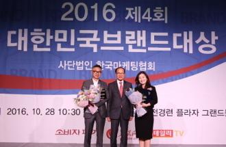 센트온 유정연 대표, 대한민국브랜드대상 개인부문 수상