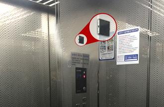 고객 사로잡는 '향기마케팅' 각광…센트온, 엘리베이터 방향제 화제